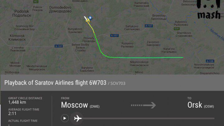 accident aviatic rusia, moscova aeroport